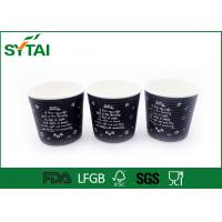 Wholesale Recyclable White Ripple Wall Paper Cups 150-350gsm For Espresso Hot Drink from china suppliers