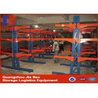 Wholesale Heavy Duty Warehouse Double Sided Cantilever Rack For Storage Irregular / Shape Goods from china suppliers