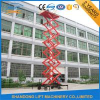 Wholesale Hydraulic Mobile Platform Lift Small Electric Scissor Lift SGS BV from china suppliers
