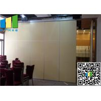 Wholesale Multi Purpose Hall Sliding Panel Exhibition Movable Partition 32 / 38 dB from china suppliers