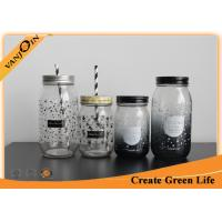 Wholesale Canned Food / Beverage Packing Empty Mason Jars With Stars Printing from china suppliers