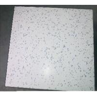 Wholesale PVC Antistatic Raised Floor from china suppliers