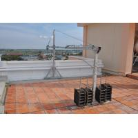 Wholesale Steel / Aluminum Alloy Adjustable Suspended Working Platform Hanging Device For Building from china suppliers