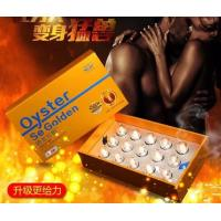 Quality Oyster Se Golden 0.5g x 30 tablets/ box (Chinese Medical Male Enhancement Pills) for sale