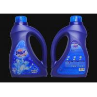 Wholesale Neutral Non Allergenic Washing Machine Detergent Household Laundry Products from china suppliers