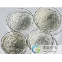 Wholesale Cosmetics used Mica powder mesh 20,40,60,80,100,200,325,400,500,600,800,1000,1250,2500,6000 mesh for paint and coating from china suppliers