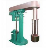 Wholesale Industrial stable and safe Basket Mill For Fluid Chemicals from china suppliers