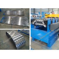 Wholesale Customized Metal Forming Machine High Speed For Car Fender /  Mud Guard from china suppliers