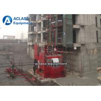 Wholesale 2000kg Building Passenger Hoist Twin Cages SEW Reducer ISO CE from china suppliers