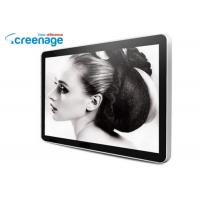 Wholesale 65 Inch 4K Wifi Blueooth Lcd All In One Android Touch Screen Monitor from china suppliers