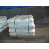 Wholesale Industry Grade Chelating Agents EDTA 99% In White Powder ISO9001 from china suppliers