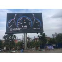 Wholesale RGB Advertising Moving Outdoor SMD LED Display Screen for Stadium , high resolution from china suppliers
