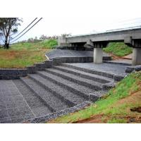 Wholesale 6x2x1m/3x2x1m of Gabion box(professional manufacturer) from china suppliers