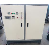 Wholesale Powder Storage 99.99% PSA Nitrogen Generator , Nitrogen Output 2Nm3/h from china suppliers