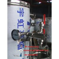 Wholesale flash sterilizer for juice from china suppliers