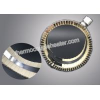 Wholesale Industrial Electric Band Heater For Extruder Machine Heating Element from china suppliers