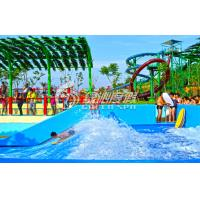 Wholesale High Speed Fiberglass Surf n Slide Water Park for Outdoor Theme Park Play Equipment from china suppliers