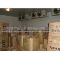 Wholesale Apple / Tomato Chiller Cold Storage Units 2 to 10 Celsius Degree from china suppliers