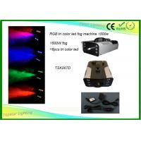 Wholesale Stage Effect Colorful  RGB Led Fog Smoke Machine 1500w Warm-Up Time 6 Minutes from china suppliers