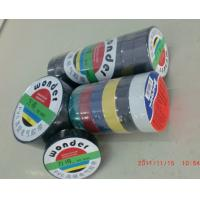 Wholesale Shiny Surface Rubber Adhesive Insulation Tape Electrical 1250MM Usable Width from china suppliers