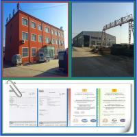 Anping County Shengxuan Hardware Mesh Co., Ltd.