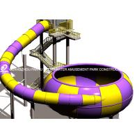 Wholesale Joy Ride Space Bowl Slide / FRP + Stainless Steel Play Equipment For Schools / Water Park from china suppliers