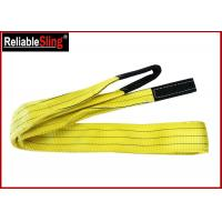 Wholesale 1 Tonne Yellow  Polyester Duplex Flat Webbing Sling with Reinforced Lifting Eyes from china suppliers