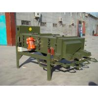 Wholesale Normal Vibration Grader from china suppliers