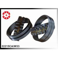 Wholesale Rolling Bearing Self-aligning Roller Bearing With One Year Warranty from china suppliers