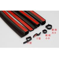 Wholesale Garage Door Weather Stripping Rubber for Car Automotive Window Auto Door Rv Foam Tape from china suppliers