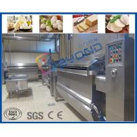 Wholesale 380V / 110V / 415V Industrial Cheese Making Equipment For Cheese Production Process from china suppliers