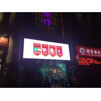 Wholesale High definition RGB DIP full color Led Advertising Billboard low power consumption from china suppliers