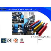 Wholesale Four Roll Reversible Cold Rolling Mill Roll Forming Machinery 185×460×500mm from china suppliers