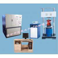 Wholesale C049 - A Rock triaxial Compression Testing Machine from china suppliers