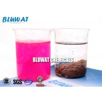 Wholesale High Efficient Water Decoloring Agent High Colority Wastewater Treatment Cationic Polymer from china suppliers