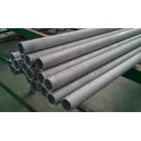 Buy cheap SMLS Stainless Steel Pipe (TP316) from wholesalers