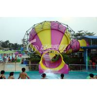 Quality Thrilling Aqua Park Amusement Game Small Fiberglass Tornado Water Slide for Kids for sale