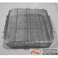 Wholesale Sterilization metal basket from china suppliers