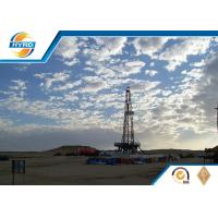 Wholesale Electrical Onshore Oil Drilling Rig For Oilfield  Equipment , Petroleum Drilling Rig from china suppliers