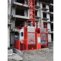 Wholesale Double Cage 3.2×1.5×2.5m Construction Lift Heavy Lifting Equipment from china suppliers