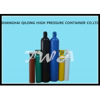 Wholesale Alloy Steel Oxygen Gas Cylinder 8L Large Gas Cylinder 695mm Length from china suppliers