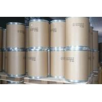 Wholesale Sodium hydrosulfite for bleaching agent/Manufacturer textile printing sodium hydrosulfite for dyeing from china suppliers