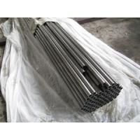 Wholesale ASTM A200 Round Steel Tube Aluminum Polished Heat Exchanger Tube from china suppliers