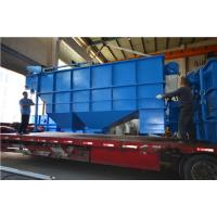 Wholesale High Pressure Dissolved Air Flotation Unit For Water Clarification Corrosion Resistant from china suppliers