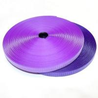 hot selling 100% polyester Velcro tape hook and loop fastener for sale