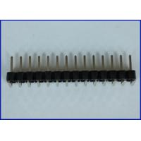 Buy cheap PH2.0 Header 1*14P 90° PC2.8 PA4.0  Gold-plated Environmental protection from wholesalers