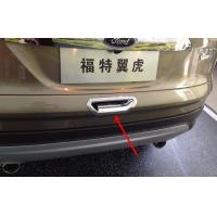 Wholesale Ford Kuga Escape 2013 2014 Auto Body Trim Parts Rear Door Bowl from china suppliers