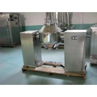Wholesale Double Cone Powder Mixing Equipment / stainless steel mixer for barrel stop from china suppliers
