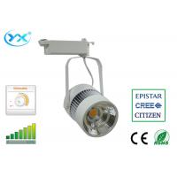 Wholesale AL + PC COB LED Track Light Dimmable For Showcase And Car Showroom Lighting from china suppliers