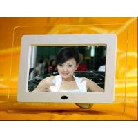 Wholesale  7 Inch Digital Photo Frame  /  picture  usb with WIFI function for SD / MMC / MS / USB from china suppliers